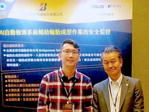 智慧工廠 / 導入華碩 AI 安全監控技術 台灣普利司通推動零風險智慧工廠