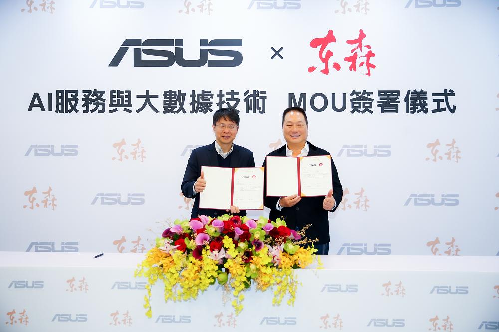 東森集團與華碩AI研發中心簽署MOU 以AI引領台灣品牌再創智慧新版圖