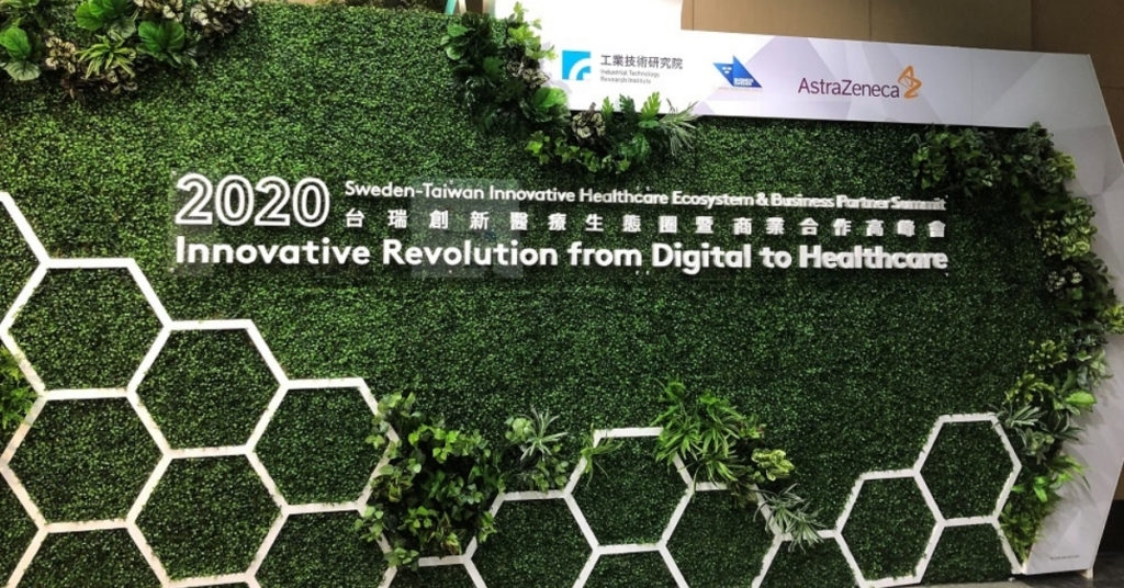 Sweden-Taiwan Innovative Healthcare Summit: Innovative Revolution From Digital To Healthcare