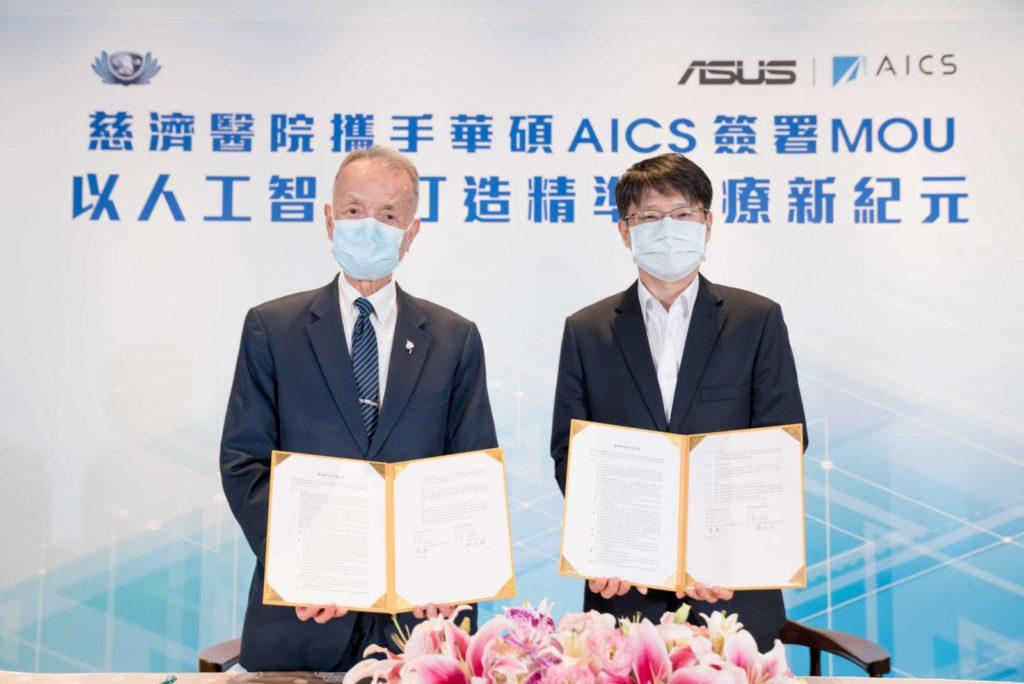 慈濟醫院攜手AICS簽署MOU  以人工智慧打造精準醫療新紀元
