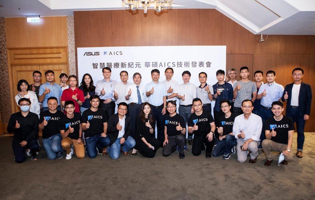 華碩AICS舉辦AI Medical發表會開創智慧醫療新紀元