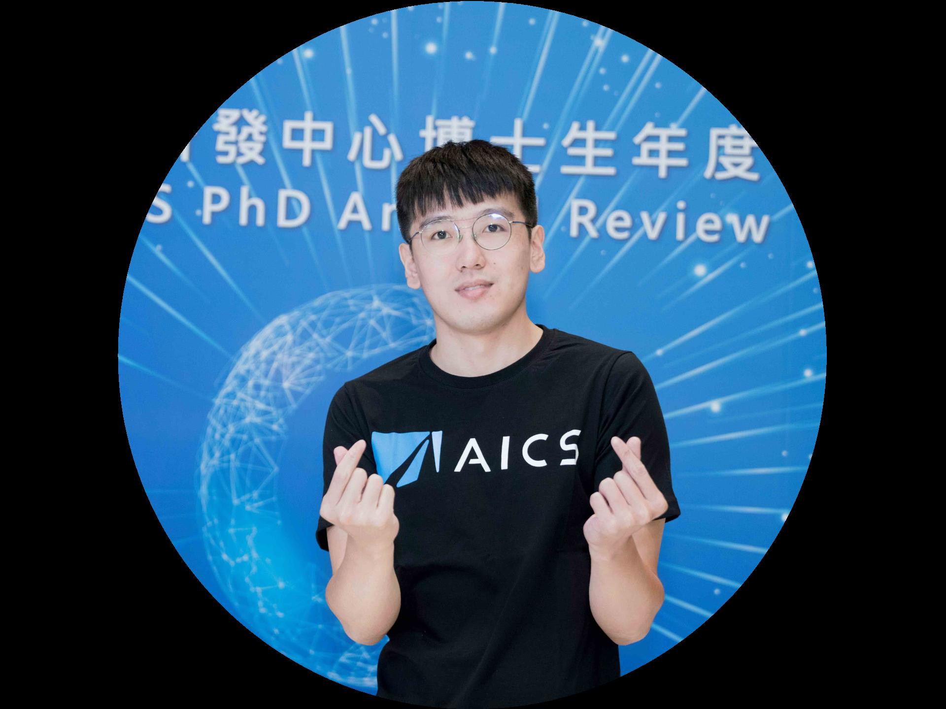 Mike Tsai