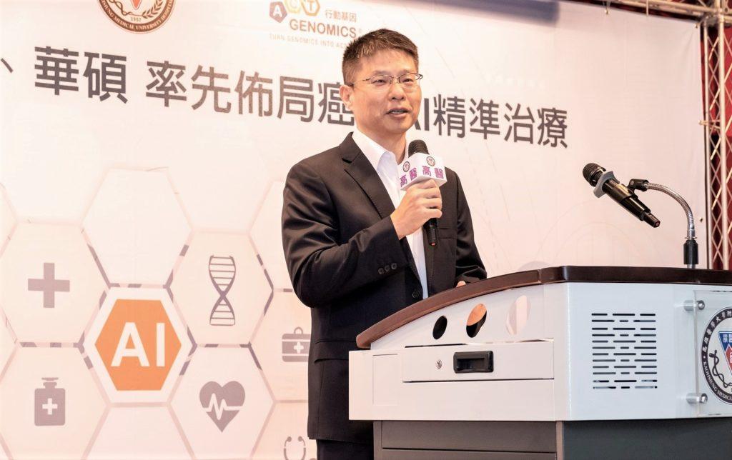 華碩、高醫及行動基因攜手 AI 癌症精準治療