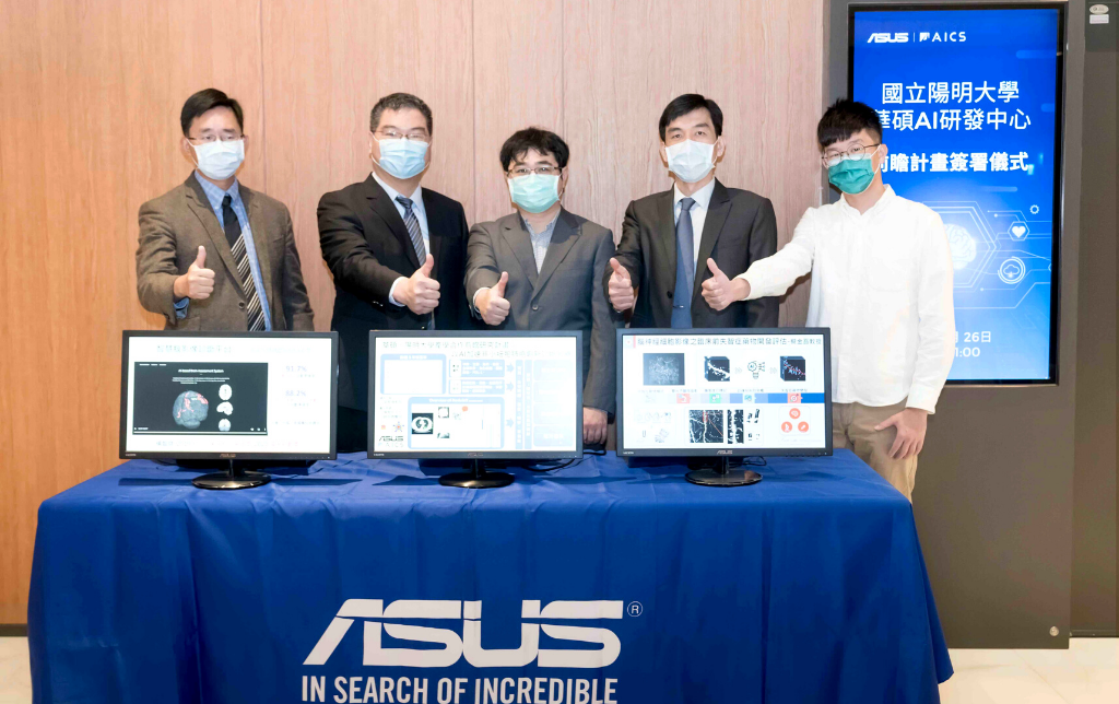 ASUS and National Yang-Ming University Sign Three AI Forward-Looking Research Projects